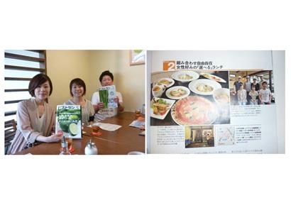 2012年 9月号 日系レストラン