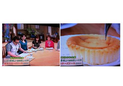 2012年 関西テレビ よ~いドン!