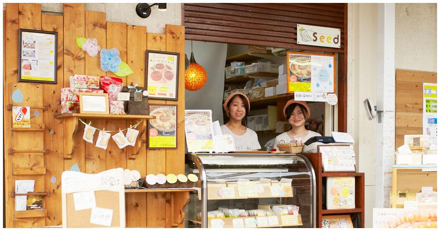 貝塚駅店店舗写真