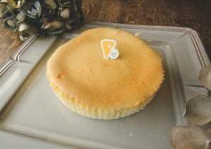 seedチーズケーキが新しく生まれ変わります!
