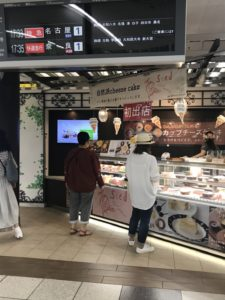 Meets Sweets 上本町店