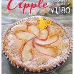 秋限定 アップルぽてとのチーズケーキ