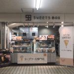 《催事情報》SWEETSBOX 守口店