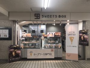 SWEETS BOX守口店