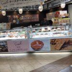 《催事情報》Meets Sweets 上本町店