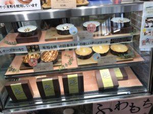 PLUM CUBE 阪急南茨木店