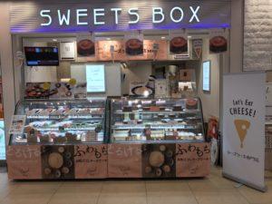 《催事情報》SWEETS BOX パナンテ京阪天満橋店