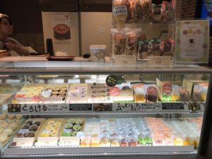 エキマルスイーツ新大阪店
