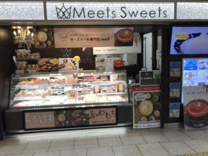 《催事情報》Meets Sweets 阿部野橋店