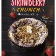 苺クランチチーズケーキ