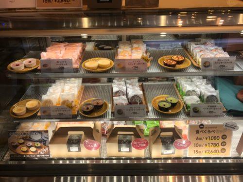 meets sweets 阿部野橋店
